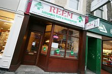 Reem Lebanese Cafe and Restaurant